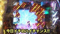 #57 ういち・ヒカルのパチンコ天国と地獄/CRFスター・ウォーズ/動画