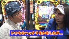 #64 ういち・ヒカルのパチンコ天国と地獄/エヴァ9/009 RE:CYBORG/動画