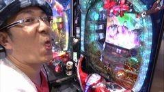 #70 ういち・ヒカルのパチンコ天国と地獄/ガメラ/宇宙戦艦ヤマト MAX/動画