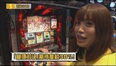 #14 55奪取/番長3/GI優駿倶楽部/サラ番/ポセイドン/動画