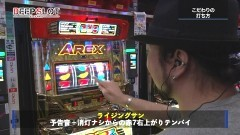 #1 Deepslot/アレックス/動画