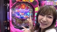 #503 サイトセブンカップ/沖海4/慶次漆黒/動画