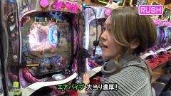 #508 サイトセブンカップ/ぱちんこ劇場版まどマギ/逆シャア/北斗無双/動画