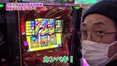 #329 ツキとスッポンぽん/吉宗3/大工の源さん 超韋駄天/動画