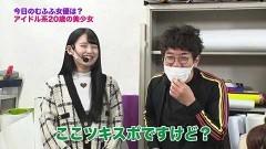 #352 ツキとスッポンぽん/CRスーパー海物語IN沖縄4 MTC/CR大海物語BLACKライト/動画