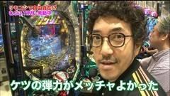 #97 ツキとスッポンぽん/機動戦士ガンダム LAST SHOOTING/動画