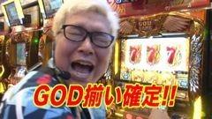 #206 木村魚拓の窓際の向こうに/くり・マリブ鈴木・おもちくん/動画
