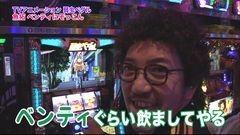#132 ツキとスッポンぽん/TVアニメーション 弱虫ペダル/動画
