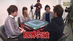 沖と魚拓の麻雀ロワイヤル RETURNS 第113話/動画