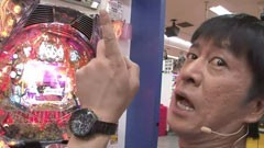 #103 ガケっぱち!!/ヒラヤマン/福田恵悟(LLR)/動画