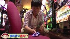 #114 ガケっぱち!!/ヒラヤマン/じろう(シソンヌ)/動画