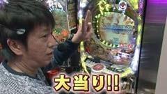 #134 ガケっぱち!!/武智正剛(スーパーマラドーナ)/動画