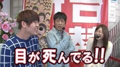 #139 ガケっぱち!!/おたけ(ジャングルポケット)/動画