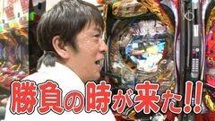 #160 ガケっぱち!!/川田哲志(天狗)/動画