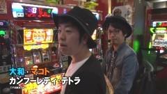 #36 DXバトル/カンフーレディ・テトラ/動画