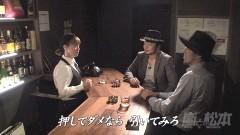 #70 嵐と松本/パチスロ北斗の拳 転生の章 /動画