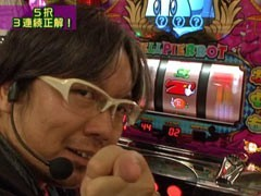 #157 ヤングのノリ打ちでポンデルピエロ/動画