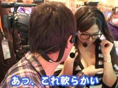 #170 ヤングのノリ打ちでポンCR牡丹と薔薇 RR/動画