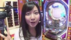 #81 ガケっぱち!!/ヒラヤマン/増谷キートン/動画