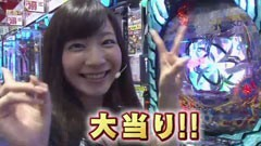 #92 ガケっぱち!!/ヒラヤマン/椿鬼奴/動画