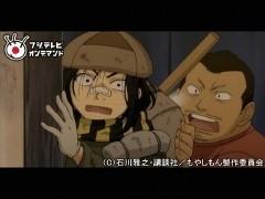 第5話 怪奇!菌オバケ/動画