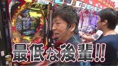 #165 ガケっぱち!!/濱家隆一(かまいたち)/動画
