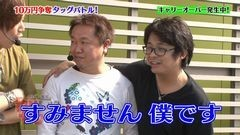 #19 やりますか/バジ絆/ハナビ/パチスロラブ嬢/BLOOD+女王/動画