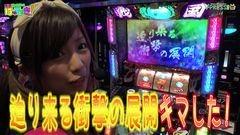 #23 はっちゃき/戦国乙女2〜深淵に輝く気高き将星〜 前編/動画