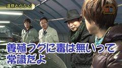 #401 嵐・梅屋のスロッターズ☆ジャーニー/栃木県★後編/動画
