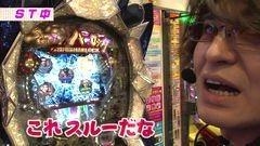 #58 ビジュR1/ハーロック/海 地中海/沖縄2/マジェプリ/動画