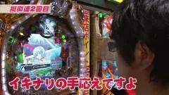 #64 ビジュR1/ヱヴァ11/沖縄3桜ライト/海アクア/ガルパン/動画