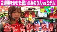 #68 はっちゃき/パチスロ 沖ドキ! / 地獄少女 宵伽 後編/動画
