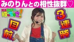 #71 はっちゃき/押忍!サラリーマン番長 他 前編/動画