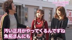 #17 ツキとスッポンぽん/スーパービンゴNEO/動画