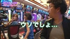 #59 ツキとスッポンぽん/ルパン三世 I'm a super hero/動画