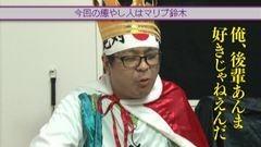 #27 王が負けた夜に…/マリブ鈴木/動画