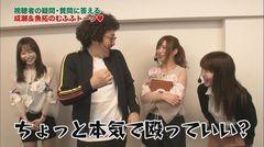 #146 ツキとスッポンぽん/沼3/動画
