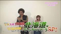 #148 ツキとスッポンぽん/押忍!番長3/動画