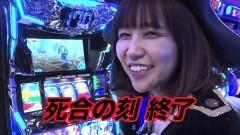 #24 船長タック6th/蒼天 朋友/ハーデス/真・北斗無双/動画