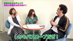 #256 ツキとスッポンぽん/黄門ちゃまV/Re:ゼロ/まどマギ/動画