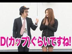 #90木村魚拓の窓際の向こうに小倉遥//動画