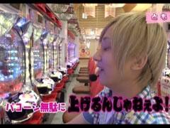 #2 ぱちんこ登龍門AKB48/ウルトラマンタロウ/牙狼魔戒閃騎鋼/動画