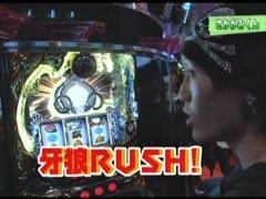 #8 ぱちんこ登龍門パチスロ聖闘士星矢/SLOT牙狼/動画