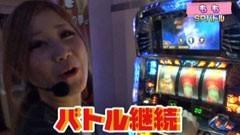 #23 ぱちんこ登龍門/北斗の拳転生の章/忍魂弐~烈火ノ章~/動画