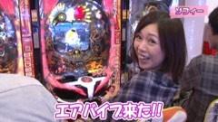 #27 パチテレ!登龍門/必殺仕事人 お祭りわっしょい/ヱヴァ8/動画