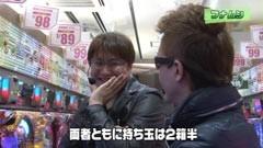 #30 パチテレ!登龍門/ぱちんこCR遊砲RUSH 1 119type/動画