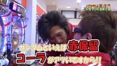 #31 パチテレ!登龍門/花の慶次SP 琉/パチスロスタードライバー/動画