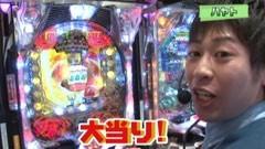 #36 パチテレ!登龍門/仮面ライダーV3/超シャカRUSH R/動画