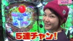 #40 パチテレ!登龍門/消されたルパン 299Ver./有閑倶楽部ASA/動画