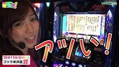 #7 はっちゃき/バジリスク〜甲賀忍法帖〜絆/動画